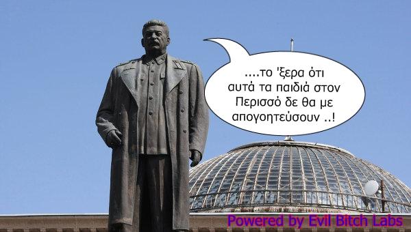 stalinstatue